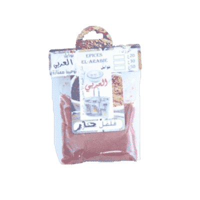 EPICE-ELARABI-PIMENT-ROUGE-FORT-20G
